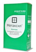 Метаксил,СП (фитофтороз, альтернариоз,пероноспороз,милдью) - 20 грамм